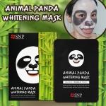 香港代购 SNP动物面膜 熊猫美白保湿滋润补水面膜 10片