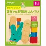 香港代购 和光堂 Wakodo 高钙铁蔬菜米果婴儿磨牙饼干 T25