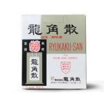 香港代购 日本龙角散 20g  镇咳袪痰良药