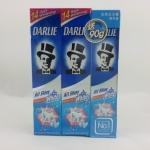 香港代购 黑人全亮白薄荷牙膏防蛀含矿物盐口气清新 160g 两支送 90g 支持货到付款