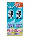香港代购 黑人洁齿亮白牙膏200g两支装 清凉薄荷 支持货到付款