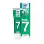 香港代购 韩国LG倍瑞奥/perioe牙膏 美白牙齿清洁口腔 绿色 120g