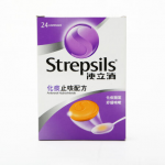 香港代购 使立消润喉糖 化痰止咳配方 24粒裝 原裝進口正品