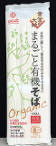 香港代购 日本Hakubaku黄金大地有机荞麦宝宝营养面条270g 不含盐