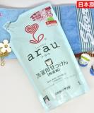 香港代购 日本原装ARAU亲皙植物性防过敏婴幼儿洗衣液 皮肤敏感用 替换装1L