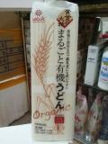 日本原装 hakubaku黄金大地婴儿宝宝有机乌冬面条270g 不含盐3014