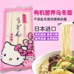 日本Kanesu揖保之舞宝宝乌冬面婴儿面食Kitty有机营养宽面条360g