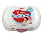 香港代购 日本pigeon贝亲柔润洁肤巾滋润型湿纸巾 盒装80片