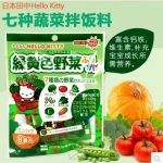 田中Hello Kitty 宝宝7种蔬菜拌饭料组合包 8小袋