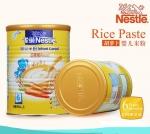 版雀巢 6个月+婴儿米粉胡萝卜味DHA益生菌 宝宝营养米糊250克 淘一手优品
