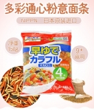 日本Nippn全麦多彩快熟营养宝宝通心粉 4分钟即熟 多种蔬菜
