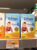 香港代购 BabyDdrops婴儿维生素D3滴剂2.5ml 天然补钙90滴