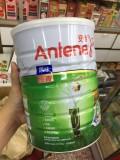 香港代购 纽西兰 安怡长青高钙低脂成人中老年奶粉1700G/1900G 51岁以上