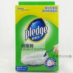 香港正品 碧丽珠除尘宝(补充装)4件857251 超长锁尘绒毛清洁过敏源