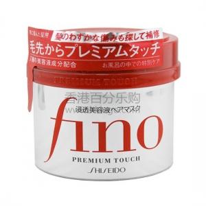 日本资生堂Fino发膜230g护发素头发护理倒模营养 修复改善毛躁