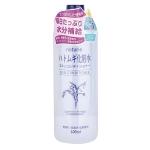 日本原装 naturie薏仁水爽肤水500ml 化妆水柔肤水滋润保湿 补水
