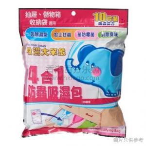 日本 狮王 690g 吸湿大笨象四合一防虫吸湿包