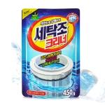 香港正品代购 韩国山鬼洗衣机槽清洗剂专用粉状清洁去污波轮消毒液内筒 450g