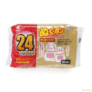 日本小久保雪人24小时超级暖片发热垫保暖热身垫10片装