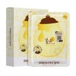 韩国春雨papa recipe 面膜贴 蜂胶蜂蜜保湿舒缓补水修护 一盒10片