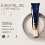 韩国AHC眼霜六代眼霜30ML