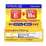 日本 Shiseido 资生堂润唇膏 MOILIP唇炎修护型保湿滋润修复唇油护唇膏8g
