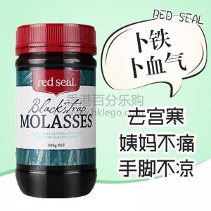 新西兰 Red Seal 红印黑糖舒缓痛经500g 补铁补气血新西兰红糖