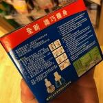 拜高液体电驱蚊器 22ml 可有30晚 强效驱蚊 无臭无味