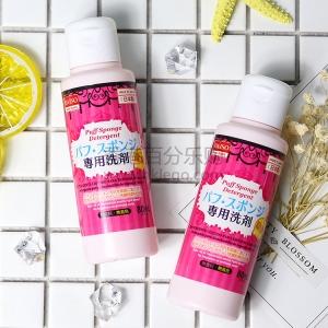 日本 Daiso大创粉扑清洗液清洁剂 海绵化妆刷专用清洗液 80mL
