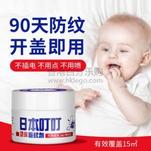 日本叮叮环保驱蚊剂蚊香液35g无需用电燃点宝宝适用